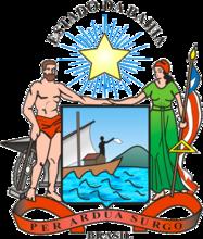 巴伊亚州徽