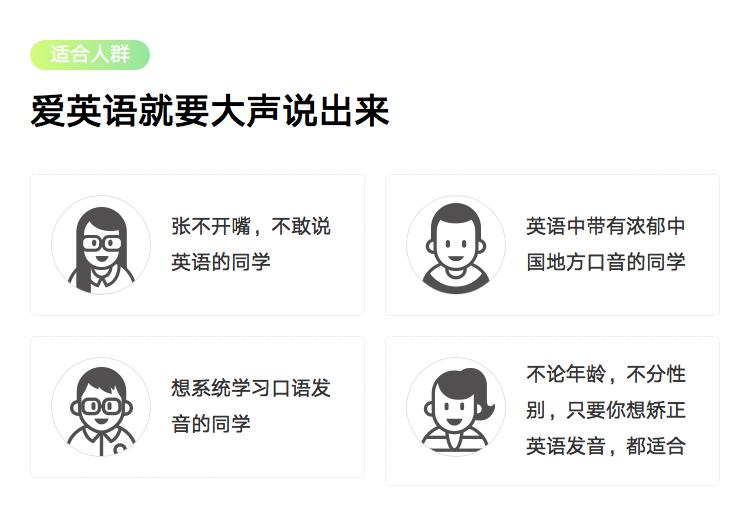 详情页-适合人群-模板1.png